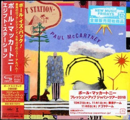 McCartney, Paul - Egypt Station/ CD [ SHM-CD/ Cardboard Sleeve/ + 2 Bonus Tracks/ + Obi Strip] [ Limited Deluxe Edition/ Concertina CD Sleeve] ( 1st Press, 1st Edition 2018)
