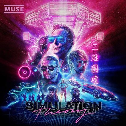Muse - Simulation Theory/ CD [ Digisleeve/ + 5 Bonus Tracks] [ Limited Deluxe Edition]( Original, 1st Press, 1st Edition 2018)
