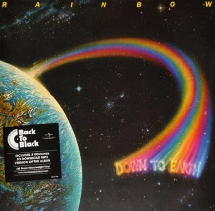 Rainbow Down To Earth (Vinyl, Reissue 2015)