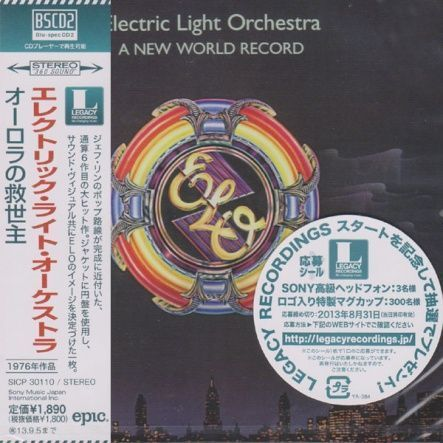 Electric Light Orchestra - A New World Record/ CD [ Blu-spec CD2] [ Jewel Case] ( Remastered 2006, Reissue) Japan