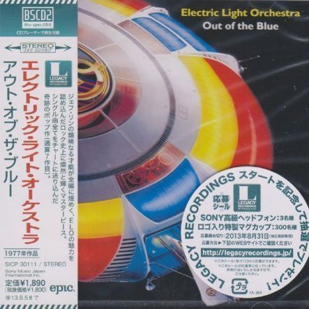 Electric Light Orchestra - Out of the Blue/ CD [ Blu-spec CD2] [ Jewel Case] ( Remastered, Reissue) Japan