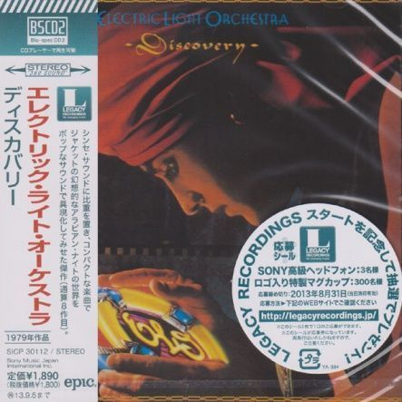 Electric Light Orchestra - Discovery/ CD [ Blu-spec CD2] [ Jewel Case] ( Remastered 2001, Reissue) Japan
