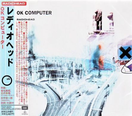 Radiohead - OK Computer/ CD [ Jewel Case/ + Obi] [ Limited Edition] [ NM/ NM] ( 1st Press 1997)
