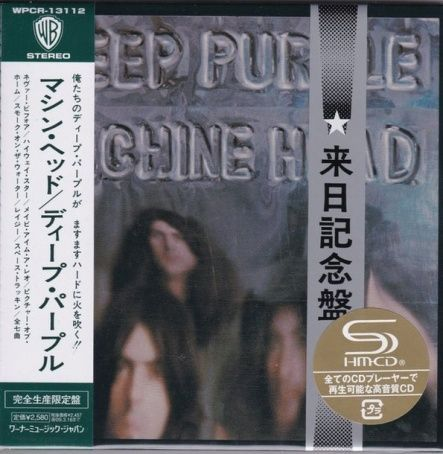 Deep Purple - Machine Head/ CD [ SHM-CD/ Cardboard Sleeve (mini LP)/ Gatefold/ + 2 Obi-strips] [ Limited Edition] ( Remastered, Reissue 2014)