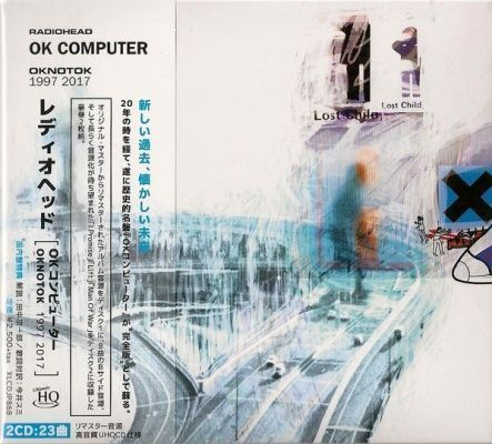 Radiohead - OK Computer OKNOTOK 1997 2017/ CD [ 2 UHQCD/ Gatefold Sleeve with 28-page booklet and an obi] [ Limited Edition] ( Compilation, Remastered, Reissue 2017)