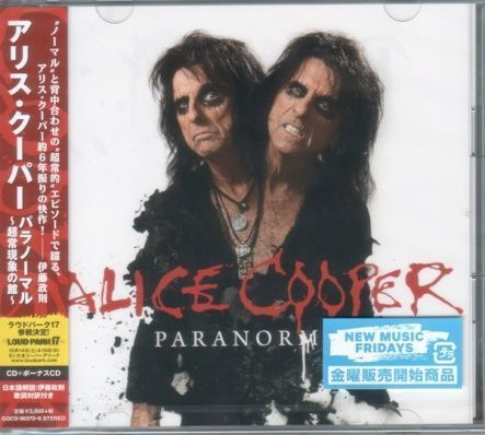 Cooper, Alice - Paranormal/ CD [ 2CD/ Jewel Case]